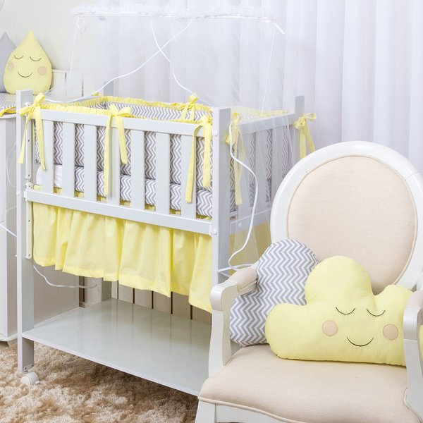 24828823f Kit Mini Berço Amarelo - 7 Peças